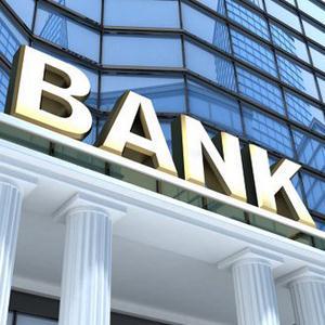 Банки Певека