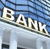 Банки в Певеке