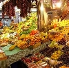 Рынки в Певеке